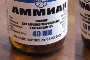 выведение запаха бензина аммиаком