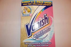 порошок Ваниш