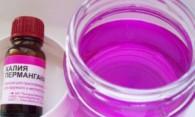 Как вывести пятно от марганцовки: результативные способы и средства