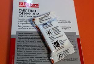 таблетки от накипи
