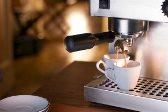 промыть кофемашину