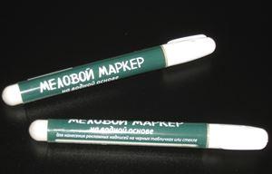 меловой маркер