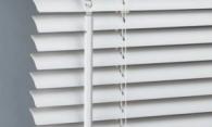 Что такое жалюзи на окна?