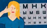 Как сохранить зрение до самой старости: полезные советы и упражнения для глаз