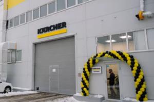 Ассортимент товаров от бренда керхер – надежное оборудование для дома и компаний