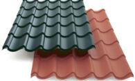 Как правильно выбрать кровельный материал для крыши
