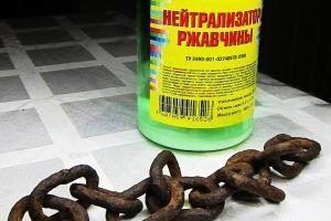 Нейтрализатор ржавчины ВСН 1: отзывы покупателей об эффективности средства