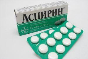 Как вывести пятна Аспирином: спасаем одежду, чистим посуду и сантехнику