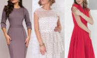 Как купить платье в интернет-магазине