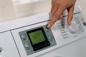 Яка пральна машина краще