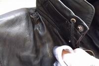 комір шкіряної куртки