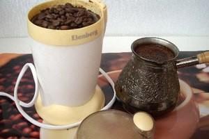 вибір кавомолки