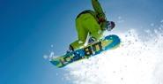 парафін сноуборд