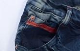 як гладити джинси